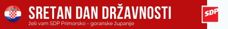 SDP - Dan državnosti 2020.